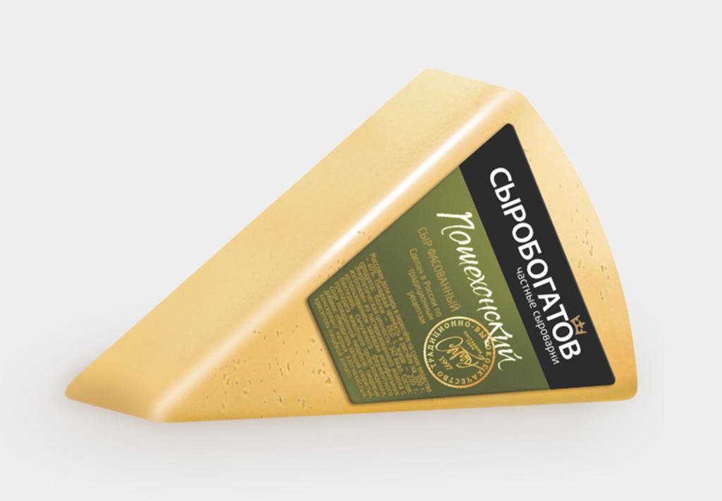 Контрольная закупка. Сыр «Пошехонский».