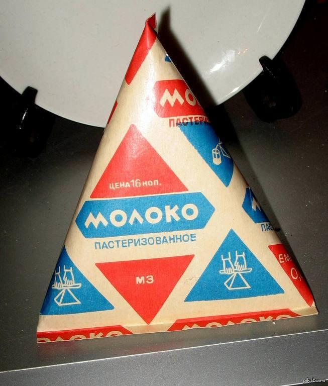 КаквСССР появились треугольные пакеты молока