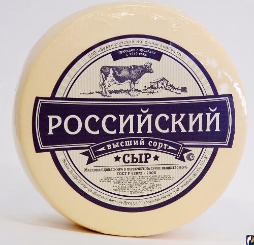Контрольная закупка. Сыр «Российский».