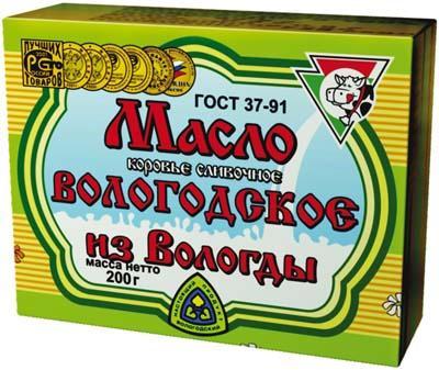 Знаменитое вологодское масло теперь производят в Устюжне