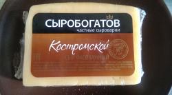 """Сыр """"Костромской"""". Контрольная закупка"""