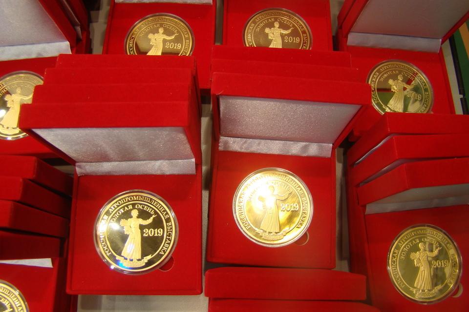 Предприятия Вологодчины завоевали 36 наград на выставке «Золотая осень - 2019»