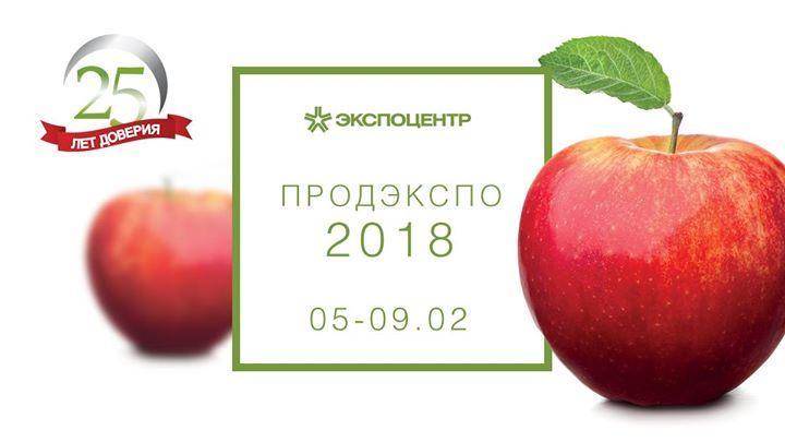 Более 20 предприятий вологодской области участвуют в «ПРОДЭКСПО-2018»