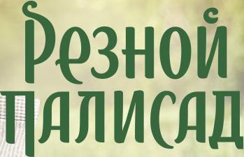 В Вологодской области появится новый молочный бренд