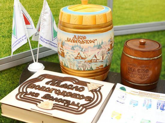 Актуальные вопросы молочного бизнеса обсудили в Вологде
