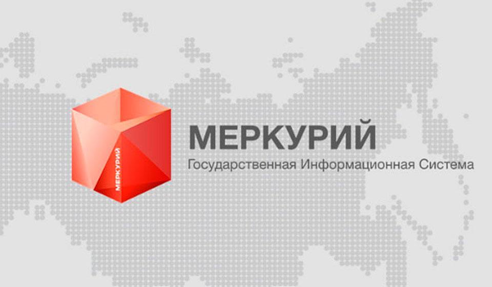 Электронная сертификация масла началась на УОМЗ им. Верещагина