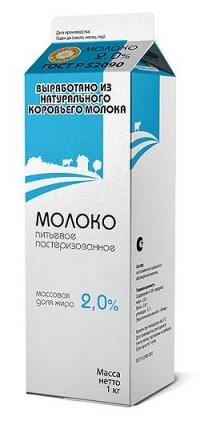 Молоко питьевое пастеризованное, 2%, 1000 г (970 мл)