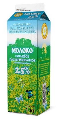 Молоко питьевое пастеризованное, 2,5%, 1000 г (970 мл)
