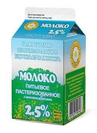 Молоко питьевое пастеризованное, 2,5%, 500 г (485 мл)