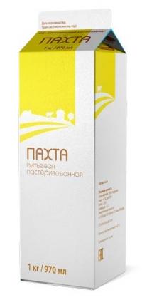 Пахта питьевая пастеризованная  0,2-0,8 % 1кг ( 970 мл)