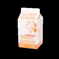 Молоко питьевое топленое 470 мл