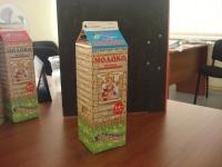Молоко питьевое пастеризованное 2,5%