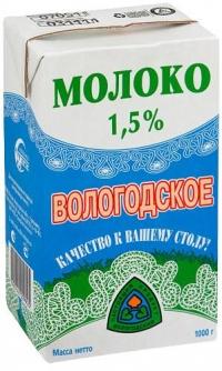 Молоко питьевое ультрапастеризованное 1.5%