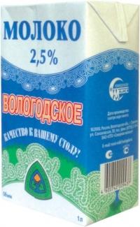 Молоко питьевое ультрапастеризованное 2.5%