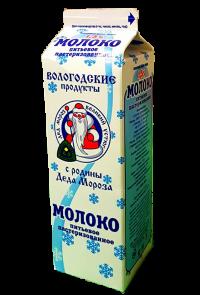 Молоко питьевое пастеризованное, 1,5%