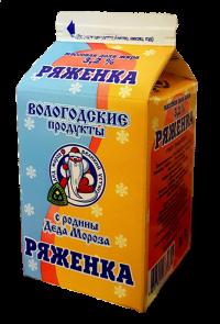 Ряженка