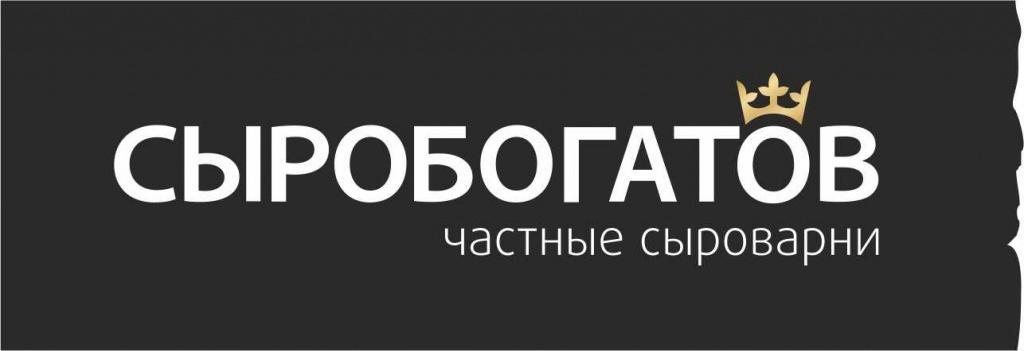 """ТМ """"Сыробогатов"""""""