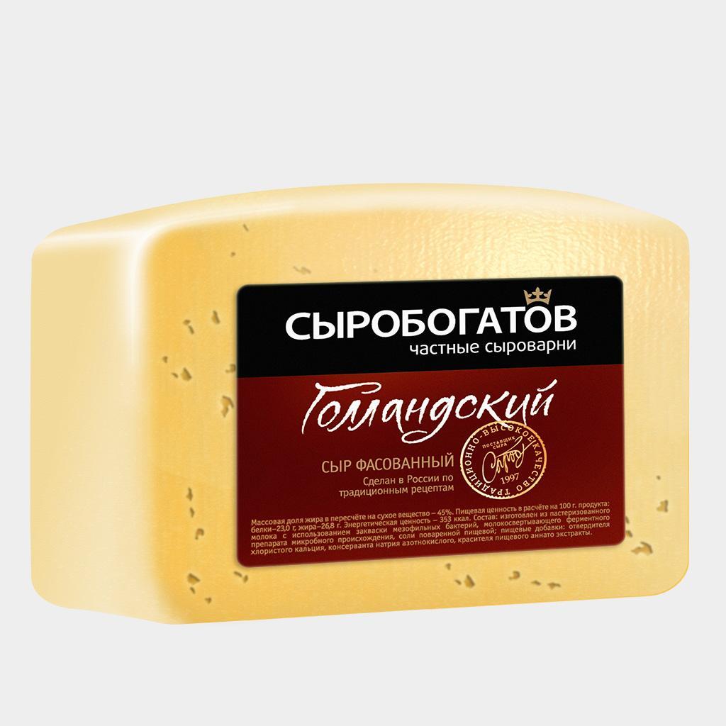 """Сыр """"Голландский"""""""