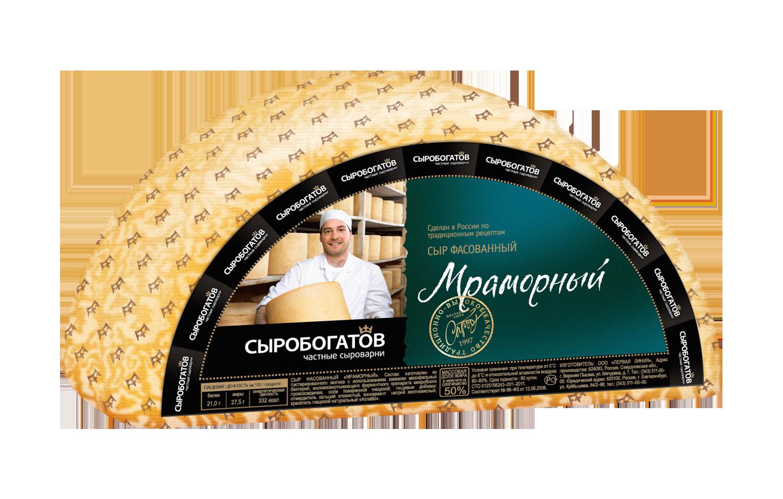 """Сыр """"Мраморный"""" фасованный"""