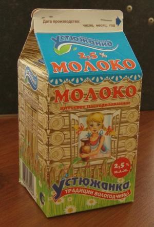 """Молоко питьевое пастеризованное 2,5% """"Устюжанка"""" 500 Мл."""