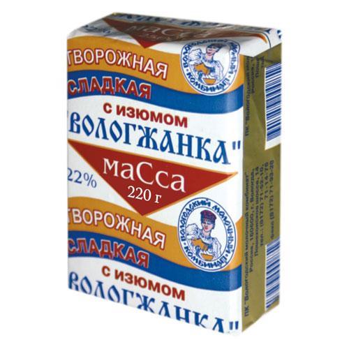"""Масса творожная с изюмом """"Вологжанка"""" в фольге 18%"""
