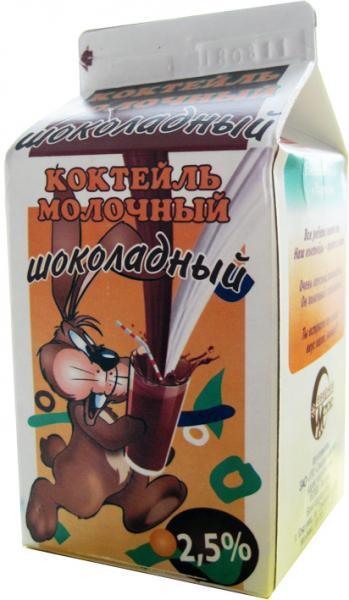 """Коктейль молочный """"Шоколадный"""" 2,5%"""