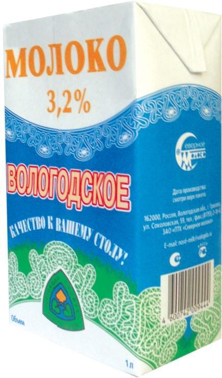 Молоко питьевое ультрапастеризованное 3,2%