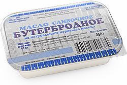 """Масло сливочное """"бутербродное"""" 180 гр."""