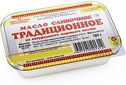 """Масло сливочное """"Крестьянское"""" 82,5%, 180 гр."""