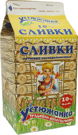 """Сливки питьевые пастеризованные 10% """"Устюжанка"""" 470 Мл."""