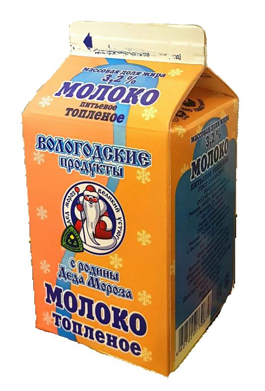 Молоко топленое 3,2%